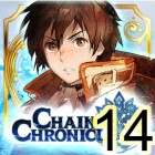 鎖鏈編年史 Chain Chronicle 14 精靈石 CC