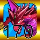 Puzzle & Dragon 魔法石 170 石