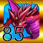 Puzzle & Dragon 魔法石 85 石