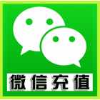 微信WeChat 轉帳(人民幣)