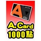 Alta A.Card 1000 點