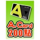Alta A.Card 200 點