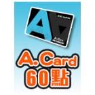 Alta A.Card 60 點