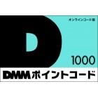 日本DMM (1000円)