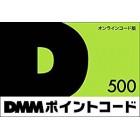日本DMM (500円)