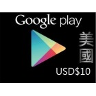 Google Play gift card USD (10美元)