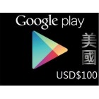 Google Play gift card USD (100美元)
