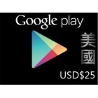 Google Play gift card USD (25美元)