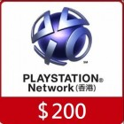 港服 Play Station Network 卡 200 元 - PSN PS3 PSV