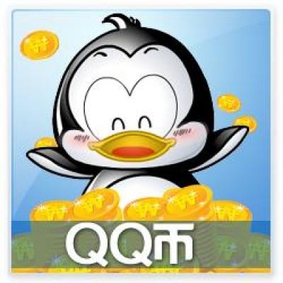 QQ幣 200 Q幣 (可代充)