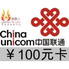 中國聯通 100 元卡
