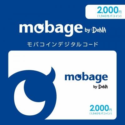 日本Mobage夢寶谷 (2000円)