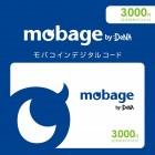 日本Mobage夢寶谷 (3000円)