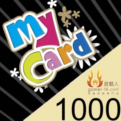 MyCard 港台 1000 點