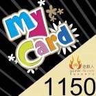 MyCard 港台 1150 點