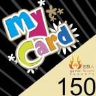 MyCard 港台 150 點