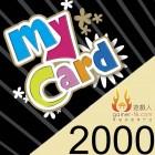 MyCard 港台 2000 點