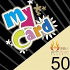 MyCard 港台 50 點