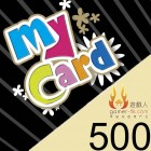 MyCard 港台 500 點