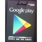 香港Google Play gift card 200元