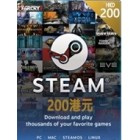 Steam $200 港幣 充值卡