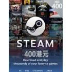 Steam $400 港幣 充值卡