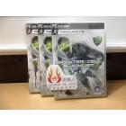 縱橫諜海 : 黑名單 Splinter Cell : Blacklist  Uplay 數位版