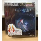 惡靈古堡:啟示 UE 版 Biohazard: Revelations Unveiled Edition