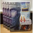 失落的星球 3 Lost Planet 3