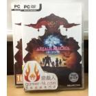 Final Fantasy XIV A Realm Reborn 14 太空戰士 XIV 14 : 新生艾奧傑亞 數位版