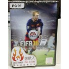 FIFA 16  歐洲實體標準版