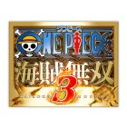 海賊無雙 3 數位版 ONE PIECE PIRATE WARRIORS 3