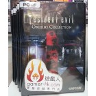 Resident Evil Origins Collection《惡靈古堡:起源精選輯》Steam數位版