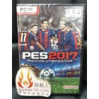 Pro Evolution Soccer PES 2017《實況足球2017》