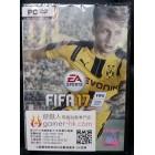 FIFA 17《國際足盟大賽17》Origin 數位版